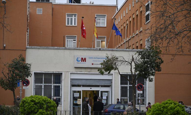 صورة لأحد المراكز الصحية في أحياء مدريد بواسطة محمد شباط