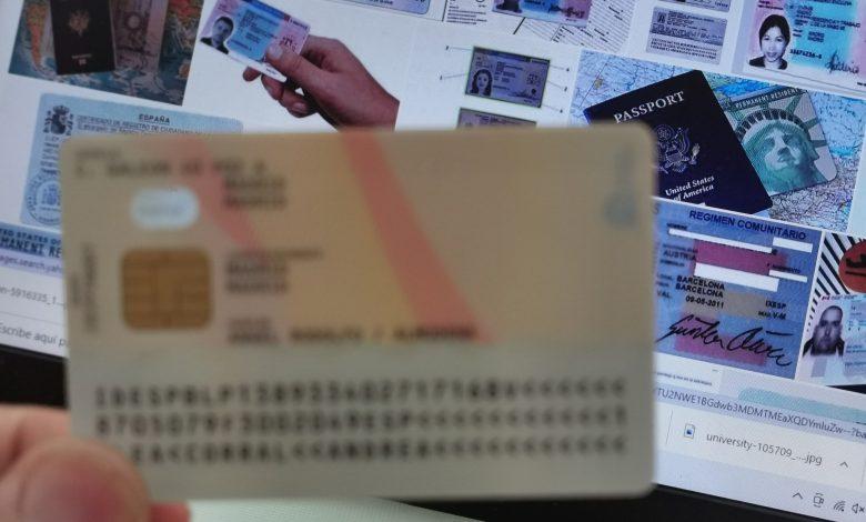 صورة لبطاقة الهوية الإسبانية بعدسة موسى الجمعات